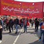 Kommunistische Partei Iran